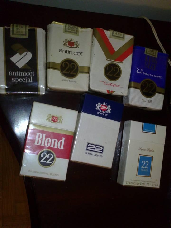 τσιγάρα2
