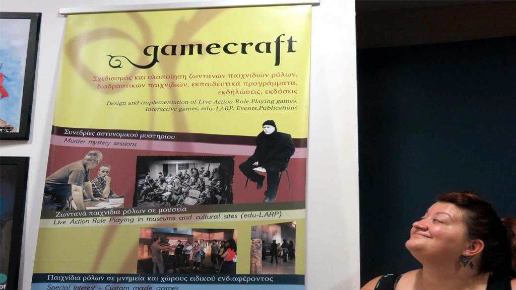 GAMECRAFT-1