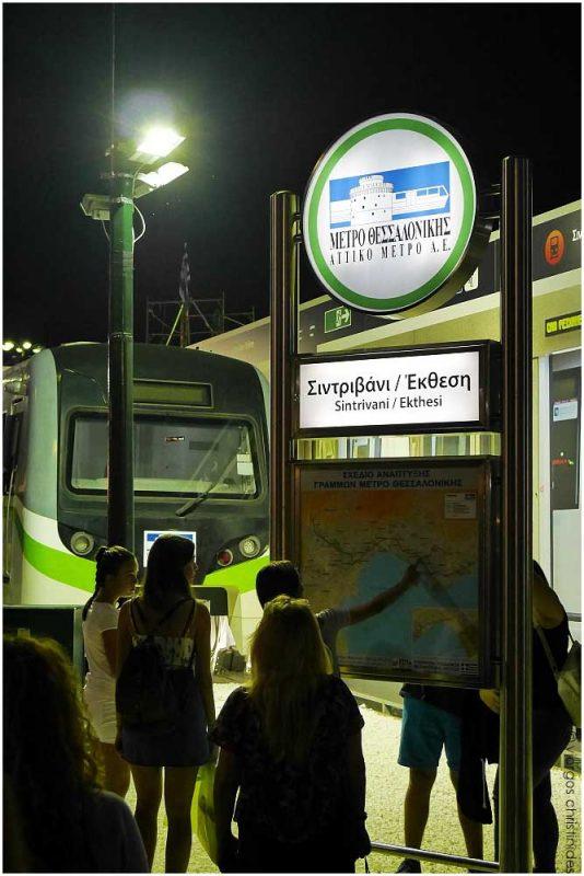 metro-salonica-eidisi-01-viewtag