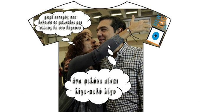 t-shirt-stories-tsipras-filaki-viewtag