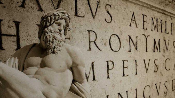 αξία των Λατινικών