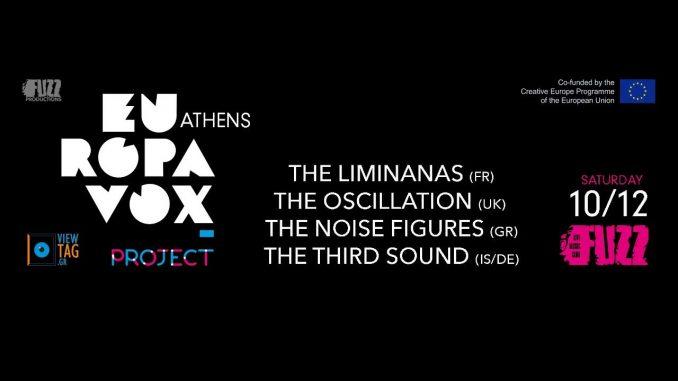 Το Europavox Festival έρχεται στην Ελλάδα!!!