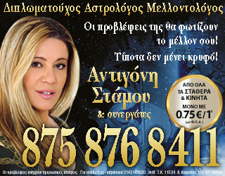 mediatel 8758768411