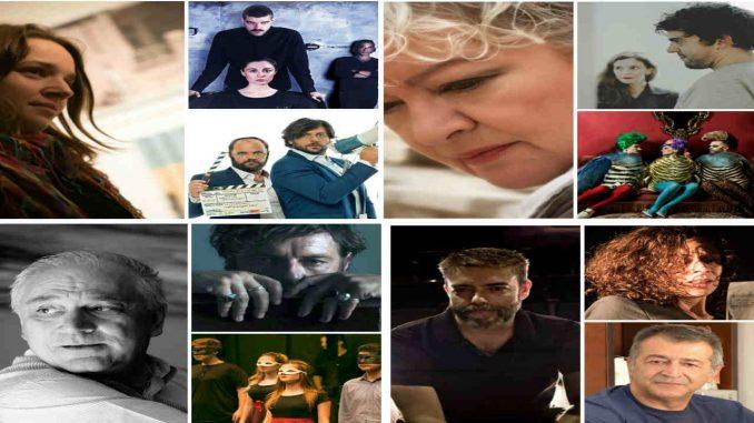 12 θεατρικές παραστάσεις που δεν πρέπει να χάσετε το 2017