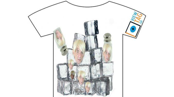 T-shirt Stories: Πάγωσ' η αλατιέρα
