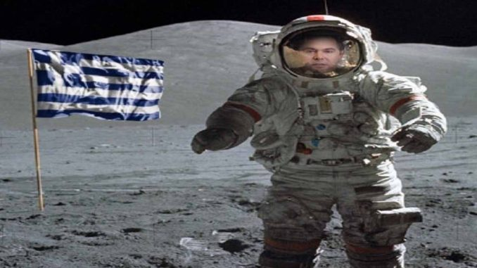 greek nasa