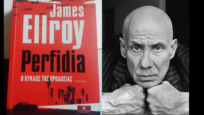 Perfidia του James Ellroy - Βιβλιοπαρουσίαση