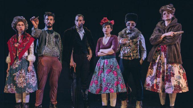 C. For Circus :«Όσο Είμαστε Ακόμη Παιδιά