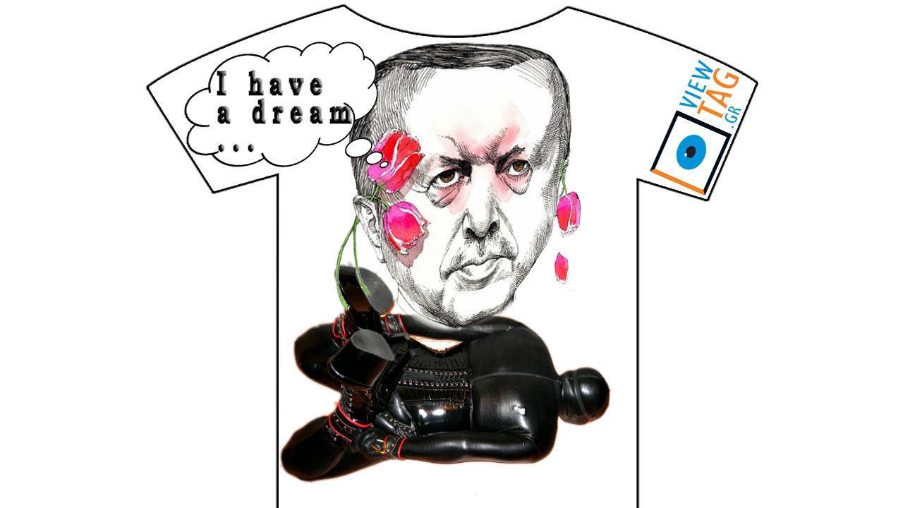 T-shirt Stories: Το όνειρο του Ερντογάν για την Ευρώπη