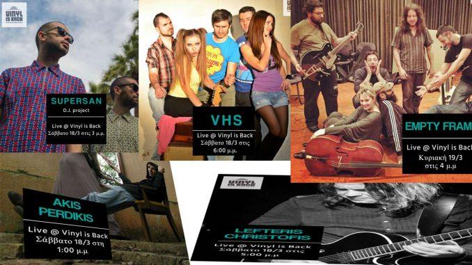 Vinyl is Back - To πρόγραμμα των live που μπορείτε να παρακολουθήσετε