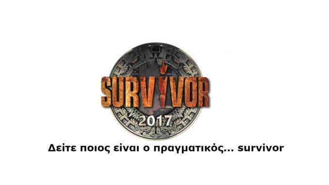 Ανακαλύψτε τον πραγματικό Survivor σε ένα σπουδαίο graffiti
