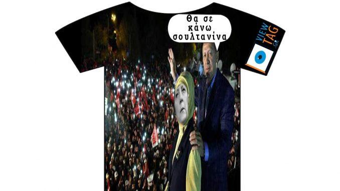 T-shirt Stories: Εάλω η δημοκρατία ...δημοκρατικά