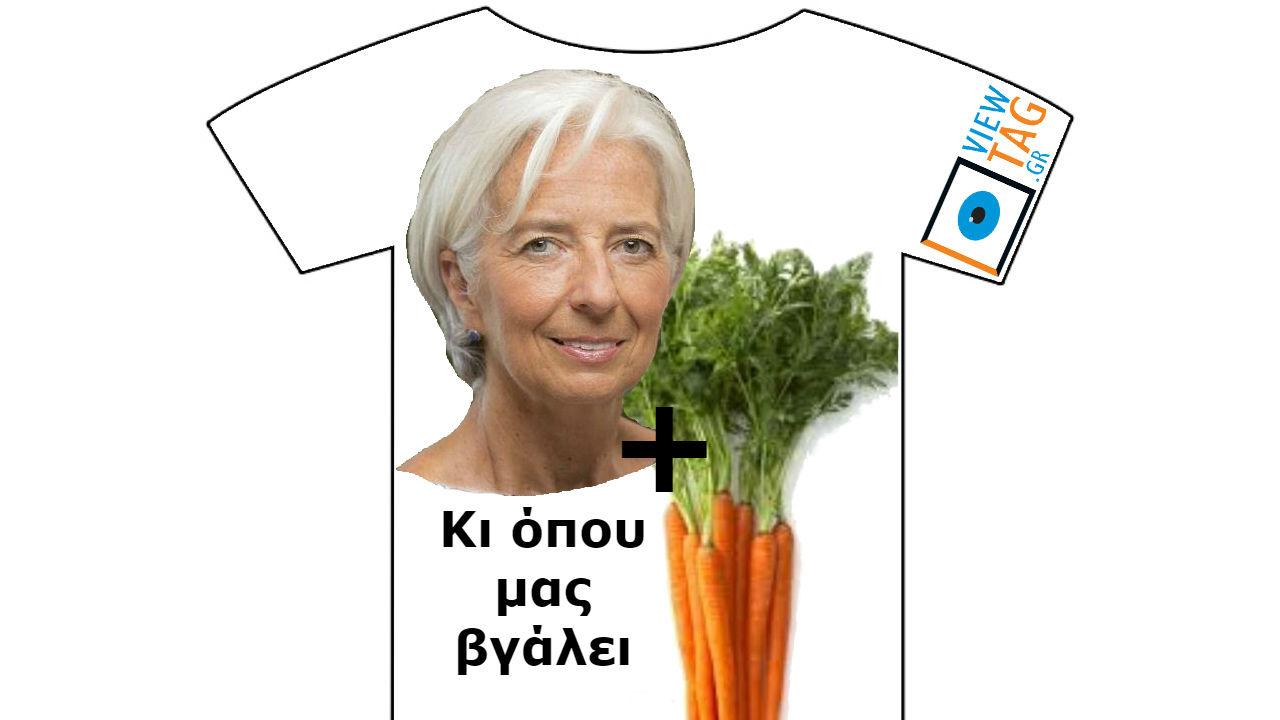 T-shirt Stories: Μετά από τόσα μαστίγια τι να σου κάνουν λίγα καροτάκια;