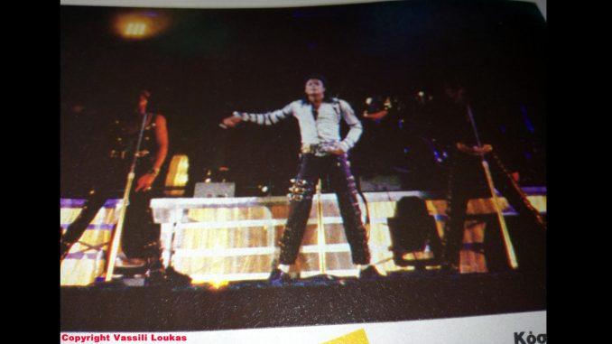 Μάικλ Τζάκσον: Ο βασιλιάς της ποπ