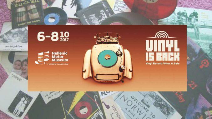 Vinyl is Back: 11 λόγοι