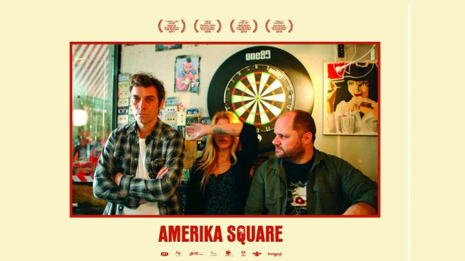 Square» - Η υποψήφια για Oscar ξενόγλωσσης