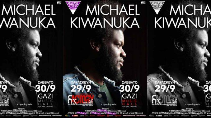 Kiwanuka - Σε λίγες μέρες σε Αθήνα και