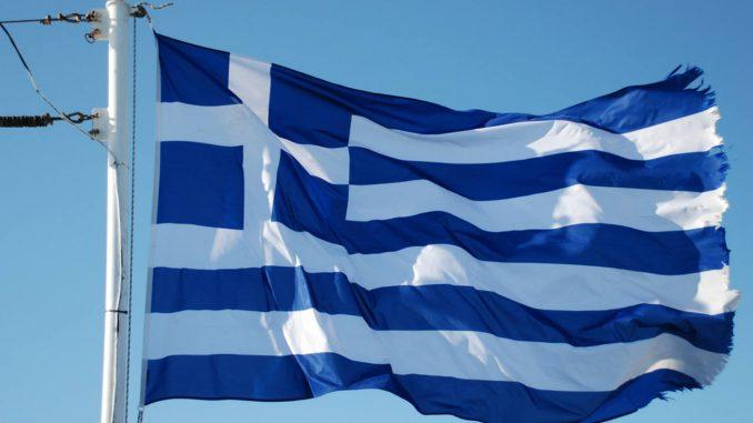 σημαιοφόρος Αλβανός