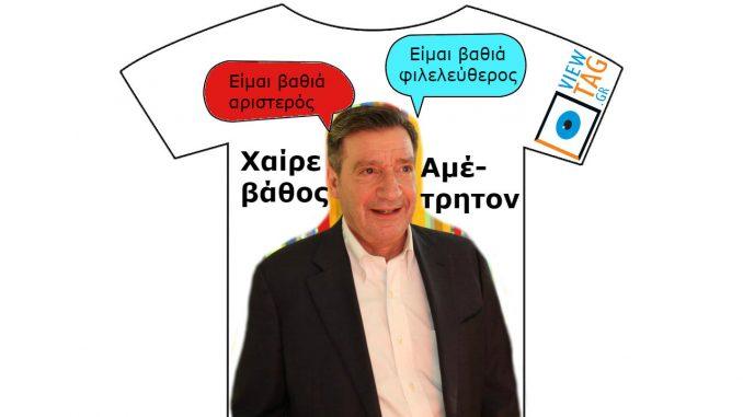 T-shirt Stories: Τρικυμία