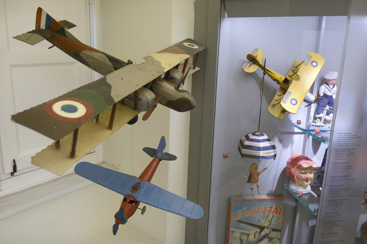 Μουσείο παιχνιδιών