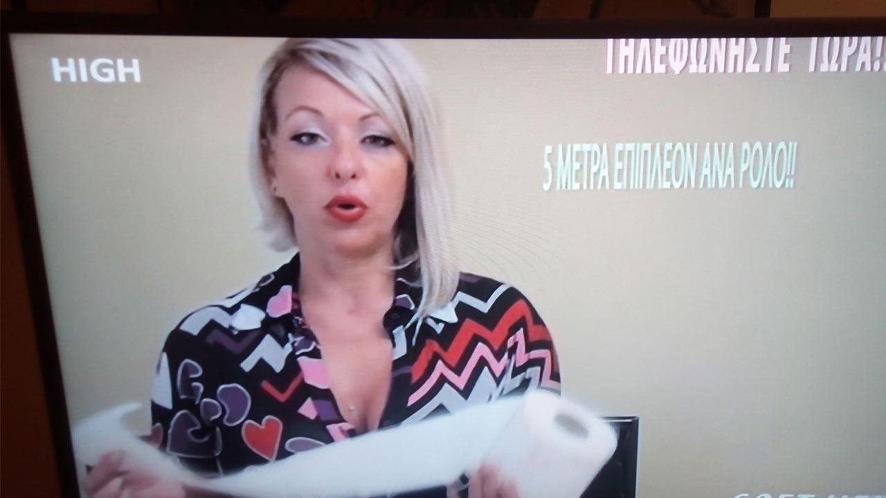 Δωρεάν ερασιτεχνικό διαφυλετικός σεξ