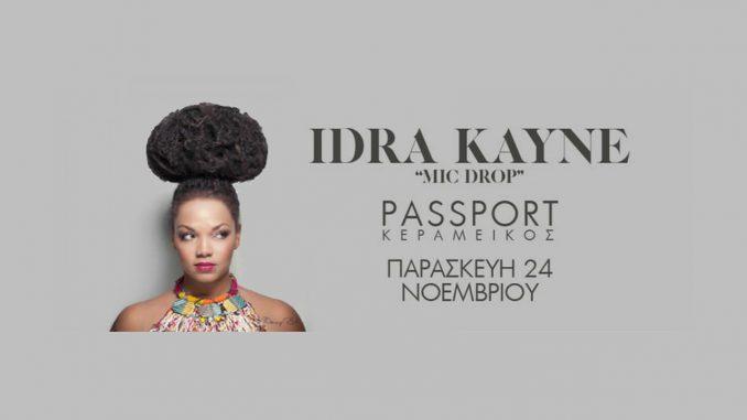 Idra Keyne - Παρασκευή