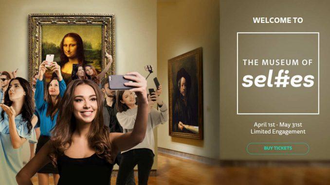 Selfies, τώρα και σε μουσείο