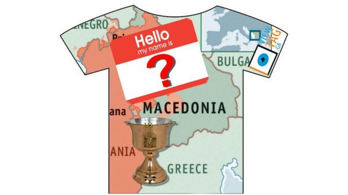 Μακεδονίτσα