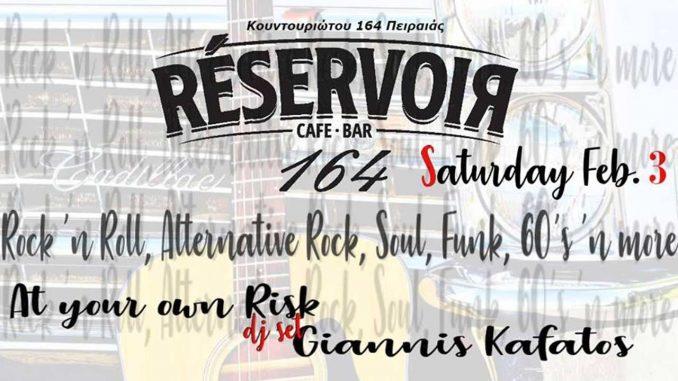Reservoir 164