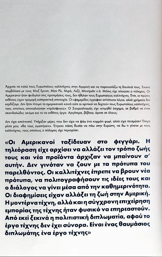 Αλέξανδρος Ιόλας