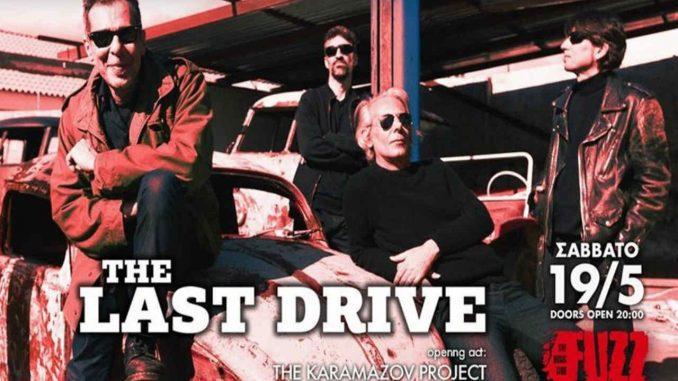 Last Drive, μια κουβέντα