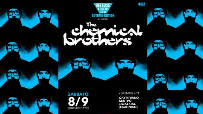 Chemical Brothers - Έρχονται