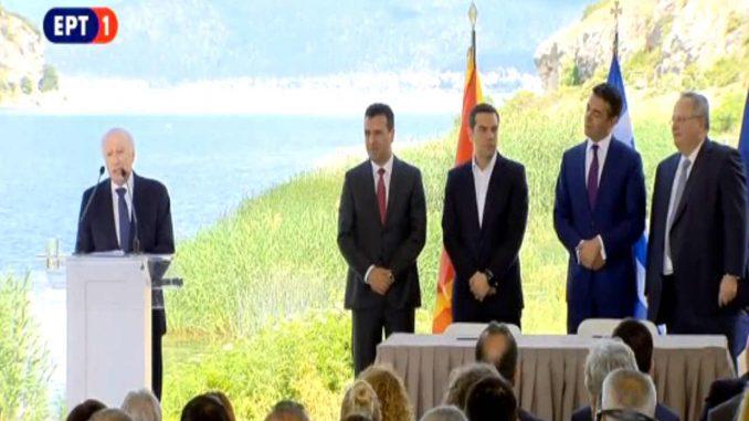 Ελλάδα δε δύο αράδες