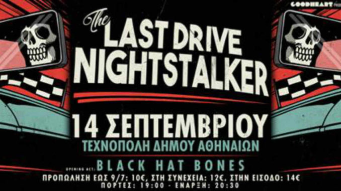 Last Drive και Nightstalker