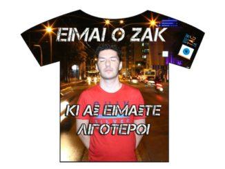 ΖΑΚ Κωστόπουλος