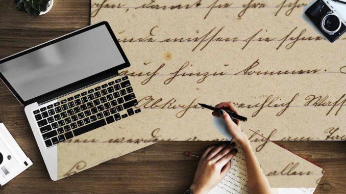 Γραφή και πληκτρολόγιο