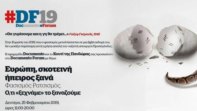 Documento Forum