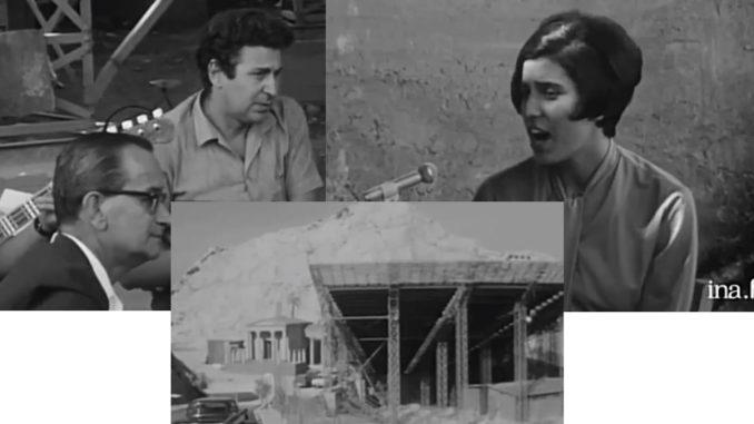 Θεοδοράκης, Μαρία Φαραντούρη: Ένα σπάνιο