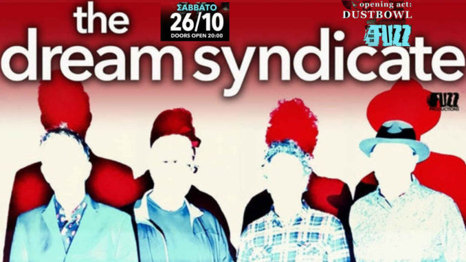Syndicate live in Athens