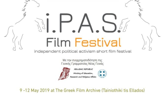 i.P.A.S. FILM