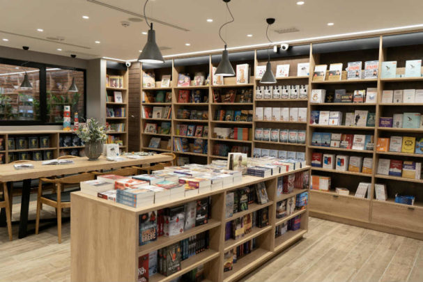 Ένα καινούργιο βιβλιοπωλείο