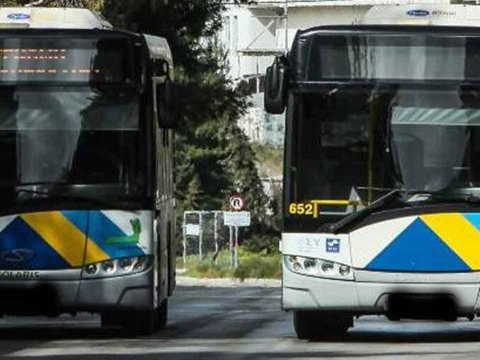 λεωφορείου
