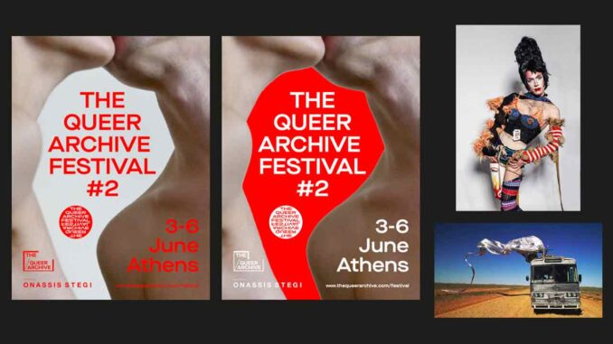 Queer Archive