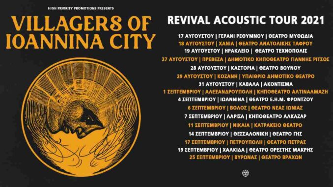 Revival Acoustic